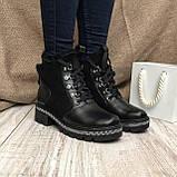 Ботинки кожаные AVK 07136/зм, Черный, 36, фото 2