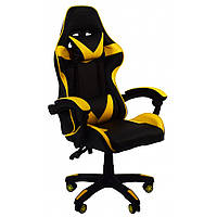 Кресло геймерское раскладное B 810 с системой качания TILT геймерский стул компьютерный с 2 подушками желтый