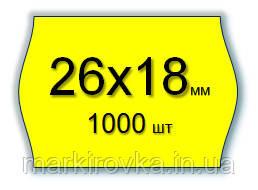 Етикет-стрічка 26х18 мм для двухстрочных етикет-пістолетів.КОЛЬОРОВІ.