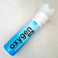 Кислородный баллончик портативный  для дыхания «OXYGEN 3000» оксиген Метаболик, фото 1