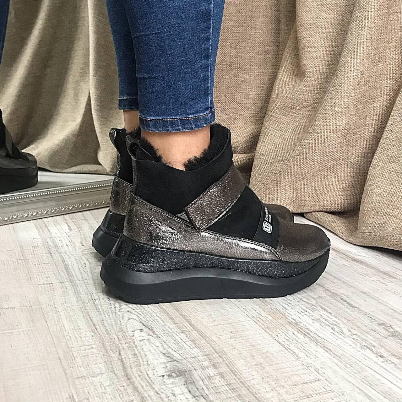 Ботинки кожаные AVK 07136/970, Черный, 36