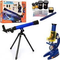 """Детский набор ученого """"Микроскоп с линзами и телескопом"""" CQ-031 SK 0014"""