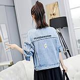 Куртка женская джинсовая укороченная с ромашкой синяя Pretty #71, фото 2