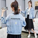 Куртка женская джинсовая укороченная с ромашкой синяя Pretty #71, фото 7