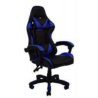 Кресло геймерское раскладное B 810 с системой качания TILT геймерский стул компьютерный с 2 подушками синий