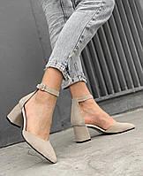 Туфли замшевые Ornella, Бежевый, 36