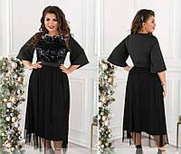 Женское красивое платье миди, фото 1