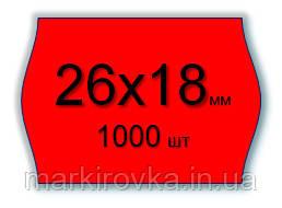 Этикет-лента 26х18 мм для двухстрочных этикет-пистолетов. Ценники в рулонах. Цвет - красные.