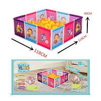 Детский игровой манеж Букашки 118-40-118 см для малышей без наполнения