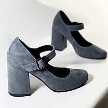 Туфли Affecte Stone, Серый, 36