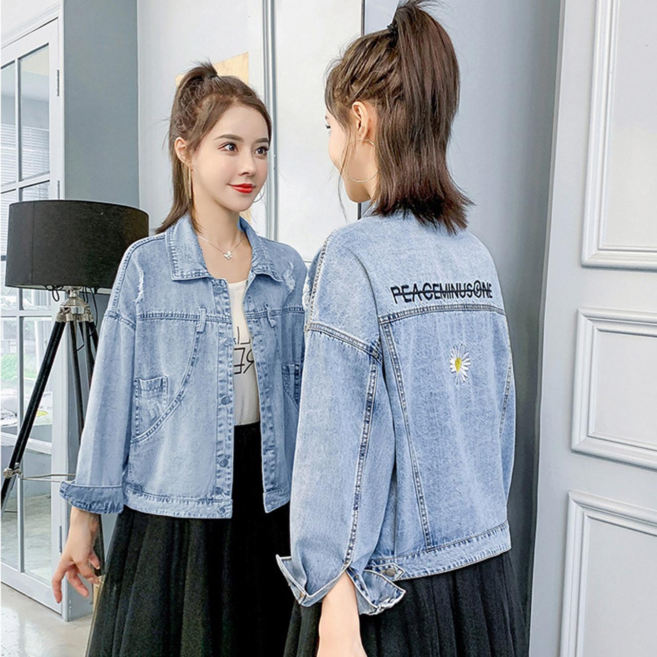 Куртка женская джинсовая укороченная с ромашкой синяя Pretty #71