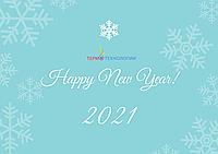 С наступающим Новым годом