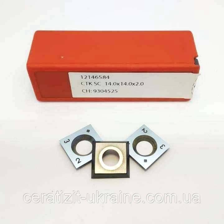 Ніж змінний тв/спл HW  14,0х14,0х2,0 із покриттям CeraShield  Ceratizit (Люксембург)