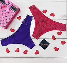 Трусики женские La Vivas 20149 тонг с кружевом, цвет Малиновый + Фиолетовый, размер XL