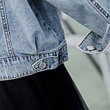 Куртка женская джинсовая укороченная с ромашкой синяя Pretty #71, фото 9