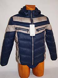 Мужская зимняя куртка внутри мех