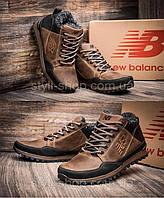 Мужские зимние кожаные кроссовки New Balance Clasic Brown (реплика). Кожаные мужскиие туфли. Мужская обувь