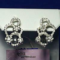 Серебряные серьги с цирконами 7699а, фото 1