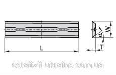 Ніж змінний тб/спл HW 82,0 х 5,5х1,1 СТОРР10 Ceratizit (Люксембург)