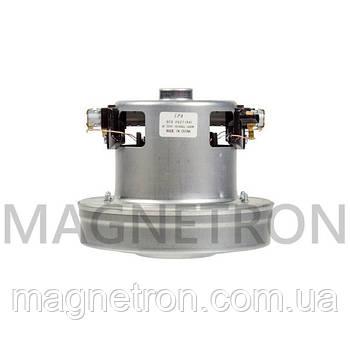 Двигатель для пылесосов 1600W LPA HWX-PH7(N4)