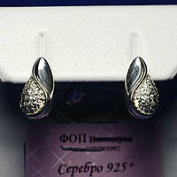 Серьги Капли серебро 7831а, фото 1