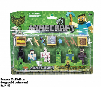Minecraft 1127167367