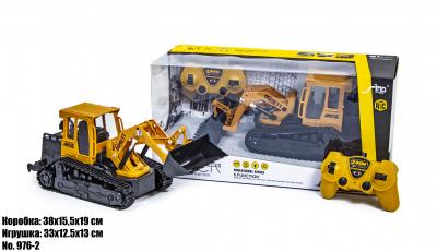 SD toys 891522571