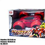Багги Power Legend 666-01 Красная, фото 3