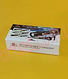 Акумуляторний ліхтар BL-B88-P90, фото 3