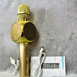 Беспроводной Караоке Микрофон Magic Karaoke YS-63 Золото, фото 4