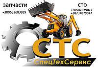 "Компания ""СПЕЦТЕХСЕРВИС+"" - Ремонт , обслуживание и запчасти для техники JCB 3CX 4CX"