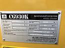 Фронтальный погрузчик CHENGGON 930K, фото 6