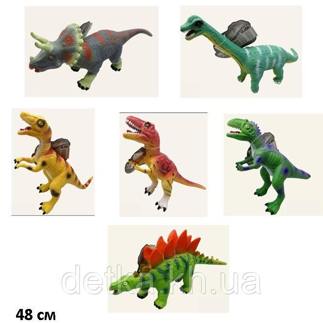 Динозавр 021-1/022-1/023-1/024-1/025-1/026-1 гум.муз.