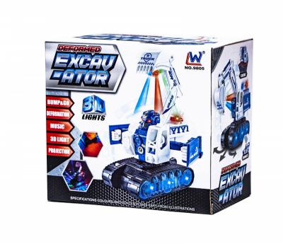 Toys 9805