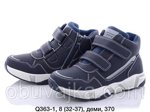 "Интернет-магазин ""Обувайка""-продажа обуви оптом. Промрынок 7 км"