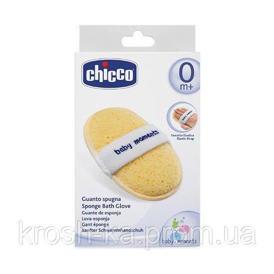Губка детская Chicco Варежка 0+ Chicco Италия 07866.00