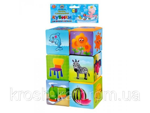 Игрушки для ванной Кубики 6шт Китай 0257