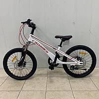 """Горный велосипед Crosser MTB 20"""" 6S Магниевый сплав, Shimano белый (красная надпись)"""