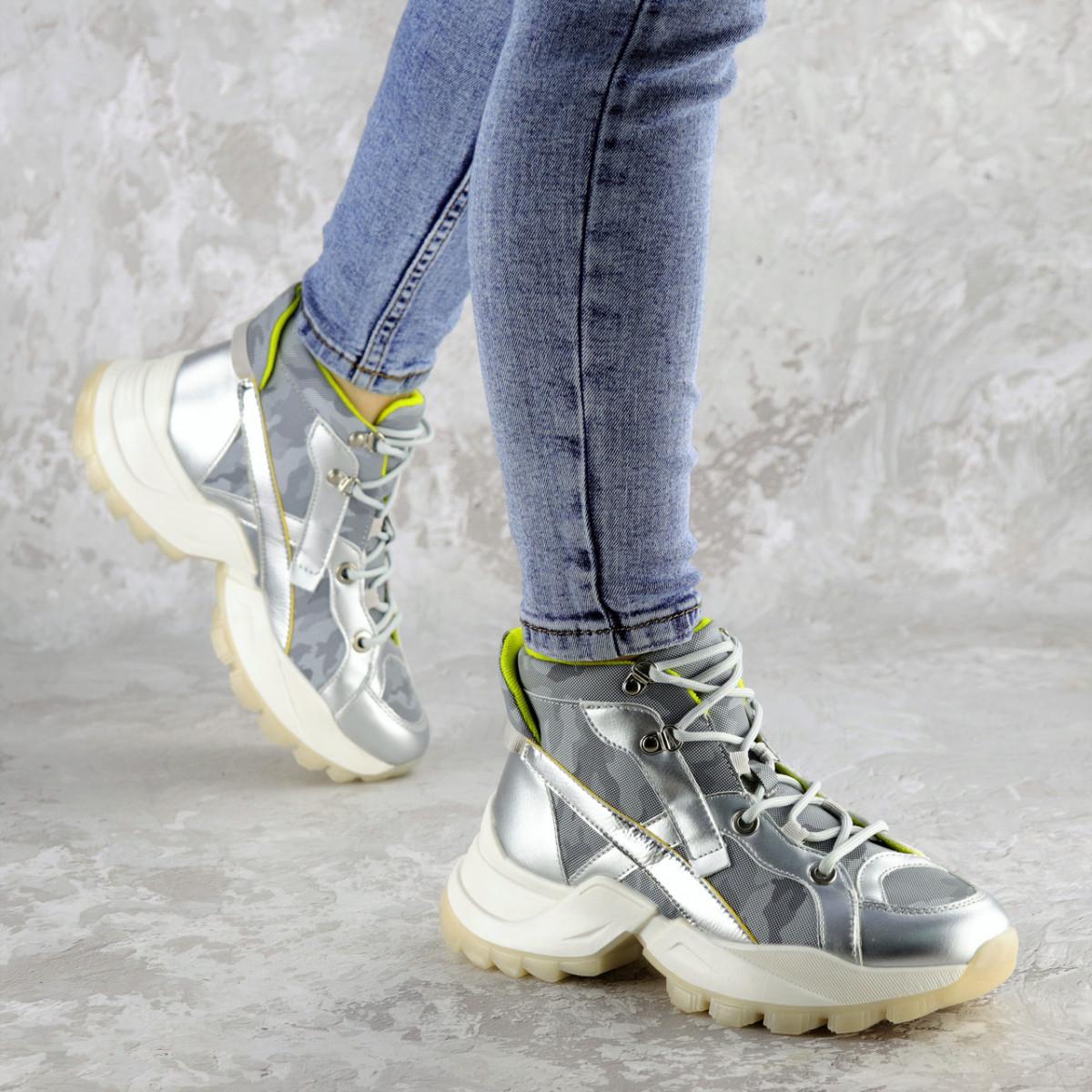 Ботинки женские серебристые Rowan 2395 (36 размер)