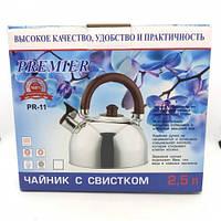 Чайник со свистком PREMIER PR-11 (2.5L)