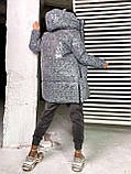 Женская  зимняя куртка в модный принт на замке  с капюшоном, фото 3