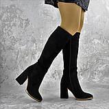 Сапоги женские черные Rugbe 2168 (38 размер), фото 7