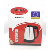 Электрочайник нержавейка WIMPEX WX-2525 дисковый на 1.8 л 1850 вт