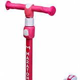Детский трехколесный складной Самокат-Толокар Maraton Flex G с сиденьем, Розовый, фото 2