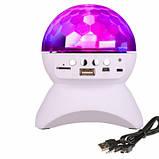 Диско-шар на аккумуляторе Charging crystal magic ball Bluetooth RD-5035 White, фото 2