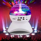 Диско-шар на аккумуляторе Charging crystal magic ball Bluetooth RD-5035 White, фото 7