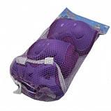 Защита Maraton 3А фиолетовая, фото 2