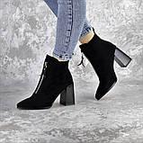 Ботинки женские черные Springer 2404 (36 размер), фото 6
