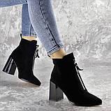 Ботинки женские черные Springer 2404 (36 размер), фото 7
