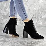 Ботинки женские черные Springer 2404 (36 размер), фото 9